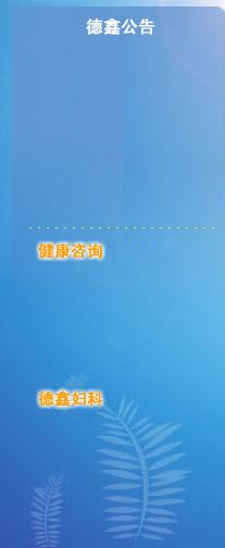 山药粥_野菜食谱