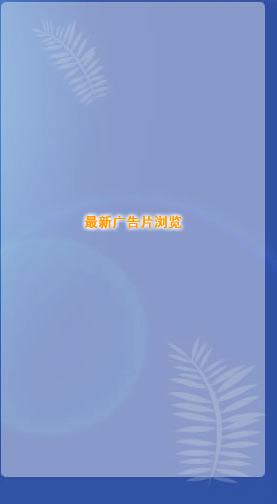苣荬菜包子_野菜食谱